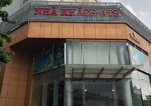 Tòa nhà ATS Phạm Hùng