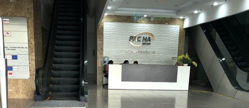Cho thuê văn phòng tòa nhà C14 Bộ Công An