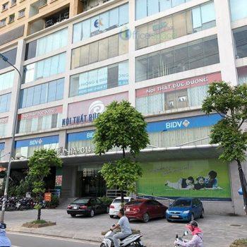 Tòa nhà C14 Bộ Công An