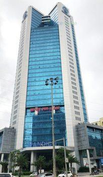 Tòa Handico Phạm Hùng