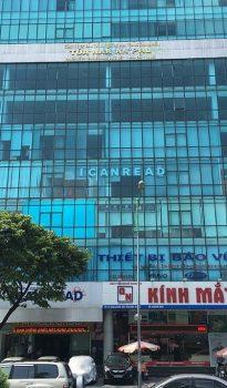 Tòa nhà An Phú Hoàng Quốc Việt